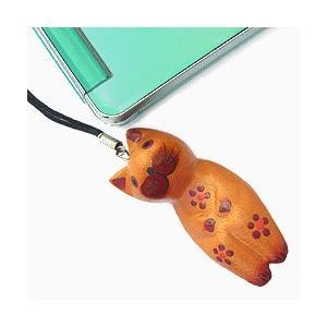 ストラップ 木彫り 動物(薄茶猫)携帯ストラップ キーホルダー バッグチャーム 可愛い ギフト 記念品 アジア雑貨|cutemania