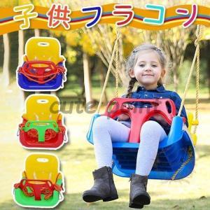 長さ調節可能 子供 ブランコ 背もたれ付き 幼児用ブランコシート 屋外 屋内 スイングシート 吊り下...