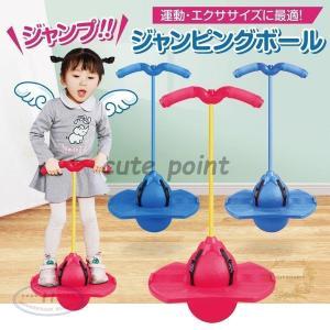 おもちゃ 知育玩具 室内 外遊び ジャンピングボード 子供 大人 親子 3歳 4歳 5歳 6歳 誕生...