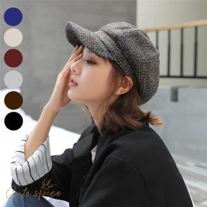 帽子 レディース キャスケット 秋 冬 春 夏 大きいサイズ つば広 UVカット 日よけ 紫外線対策...