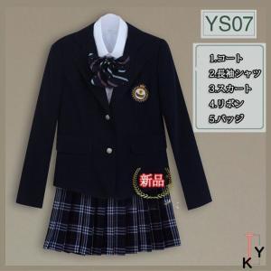 【品 番】fo19YS07 ★5点セット  1.コート 2.長袖シャツ 3.スカート 4.リボン 5...