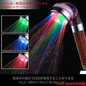【品 番】sk8xeq5106 大人気◇虹色の水流が楽しめるLEDシャワーヘッド 水圧を利用して発電...