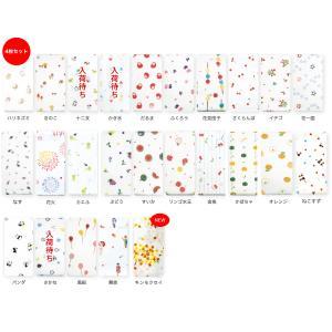 サイズ:約35×90cm 柄:28種類よりお選びください。 素材:綿100% 生産国:日本 特徴:ふ...