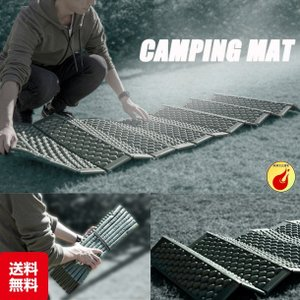 キャプテンスタッグ(CAPTAIN STAG) キャンプマット レジャーシート EVA フォーム マ...