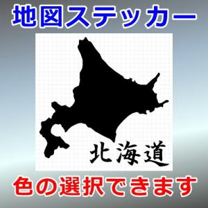 北海道 地図 ステッカー cuttingsoul