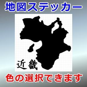 近畿 地図 ステッカー cuttingsoul