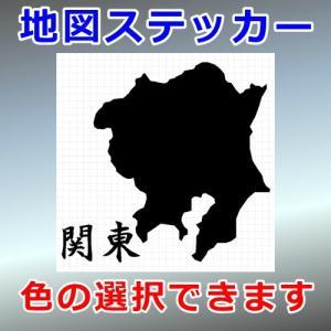 関東 地図 ステッカー cuttingsoul