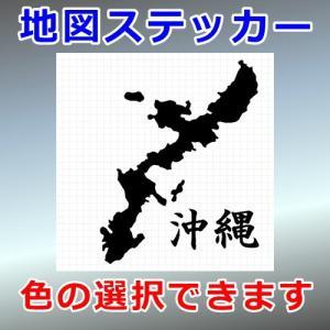 沖縄 地図 ステッカー cuttingsoul