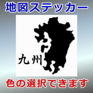 九州 地図 ステッカー cuttingsoul