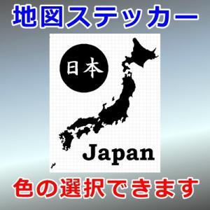日本 地図 ステッカー cuttingsoul