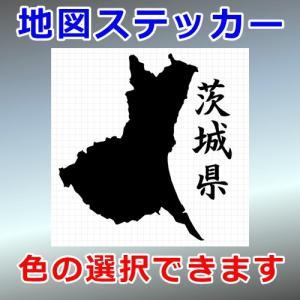 茨城県 地図 ステッカー cuttingsoul