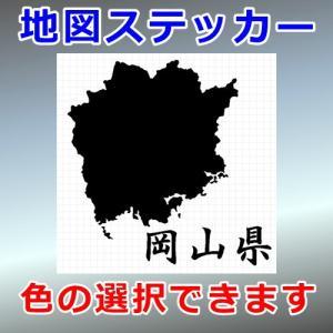 岡山県 地図 ステッカー cuttingsoul
