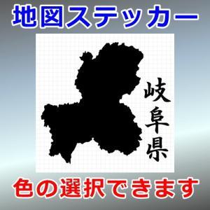 岐阜県 地図 ステッカー cuttingsoul