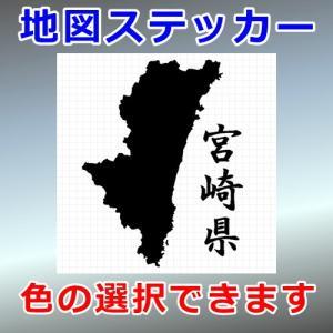 宮崎県 地図 ステッカー cuttingsoul