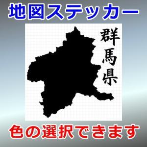 群馬県 地図 ステッカー cuttingsoul