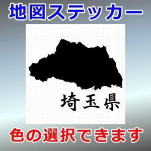 埼玉県 地図 ステッカー cuttingsoul