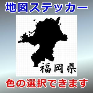 福岡県 地図 ステッカー cuttingsoul