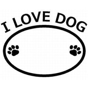 I LOVE DOG 01 犬 8cm用オプション ステッカー|cuttingsoul