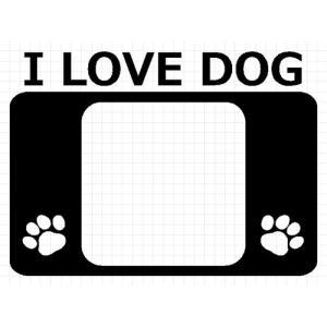 I LOVE DOG 02 犬 8cm用オプション ステッカー|cuttingsoul
