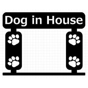 DOG IN HOUSE 01 犬 8cm用オプション ステッカー|cuttingsoul