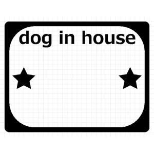 DOG IN HOUSE 02 犬 8cm用オプション ステッカー|cuttingsoul