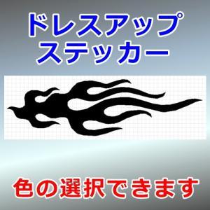ファイア5 ドレスアップ ステッカー cuttingsoul