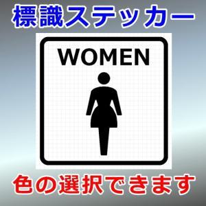 トイレ 女子 ステッカー|cuttingsoul