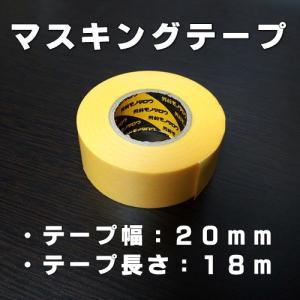 マスキングテープ 高品質タイプ|cuttingsoul