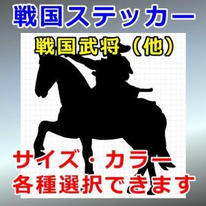 尼子経久 騎馬 ステッカー|cuttingsoul