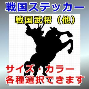 島津義弘 騎馬 ステッカー|cuttingsoul