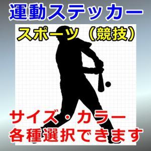 野球 バッター01 ステッカー|cuttingsoul