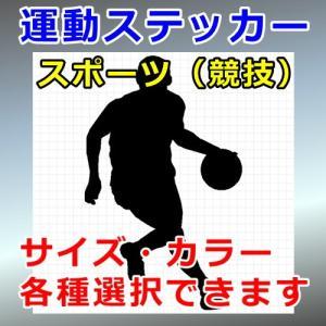 バスケ フェイント ステッカー|cuttingsoul