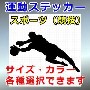 サッカー キーパー ステッカー|cuttingsoul