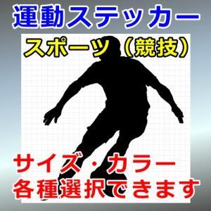 サッカー フェイント ステッカー|cuttingsoul