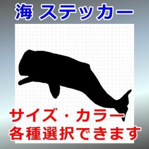 クジラ ステッカー|cuttingsoul
