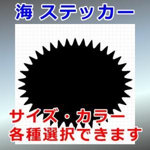バフンウニ ステッカー|cuttingsoul