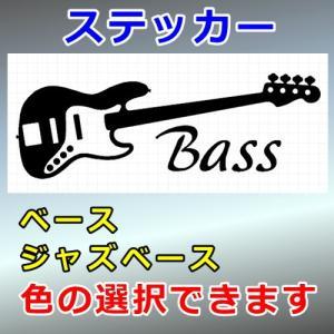 ベース ジャズベース ステッカー|cuttingsoul