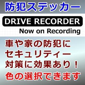 DRIVE RECORDER 01 セキュリティ 煽り防止 ステッカー|cuttingsoul