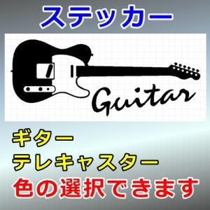 ギター テレキャスター ステッカー|cuttingsoul