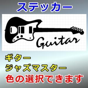 ギター ジャズマスター ステッカー|cuttingsoul