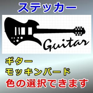 ギター モッキンバード ステッカー|cuttingsoul