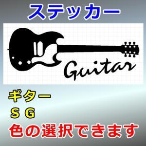 ギター SG ステッカー|cuttingsoul