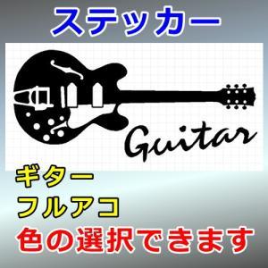 ギター フルアコースティックギター ステッカー|cuttingsoul