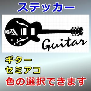 ギター セミアコースティックギター ステッカー|cuttingsoul