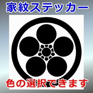 丸に梅鉢紋 花紋 家紋 ステッカー