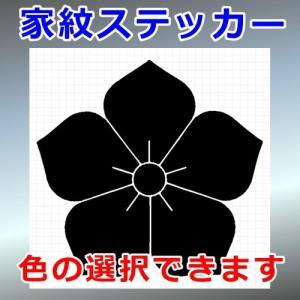 桔梗紋 花紋 家紋 ステッカー
