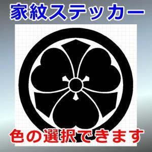 丸に剣片喰紋 植物紋 家紋 ステッカー