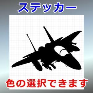 F-15E ストライクイーグル 戦闘機 ステッカー