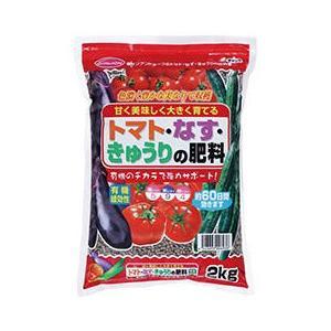 サンアンドホープ 専用肥料 トマト・なす・きゅうりの肥料 2kg|cvskumamoto