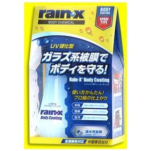レインX 008496 ボディコーティング|cvskumamoto